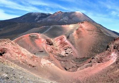 Agenzia/operatore Turistico Etna Tour Excursion